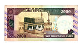 Currency of Iran 2000 rials bill — Stock Photo