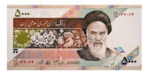Currency of Iran 5000 rials bill — Stock Photo
