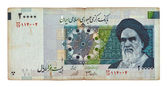 Currency of Iran 20000 rials bill — Stock Photo