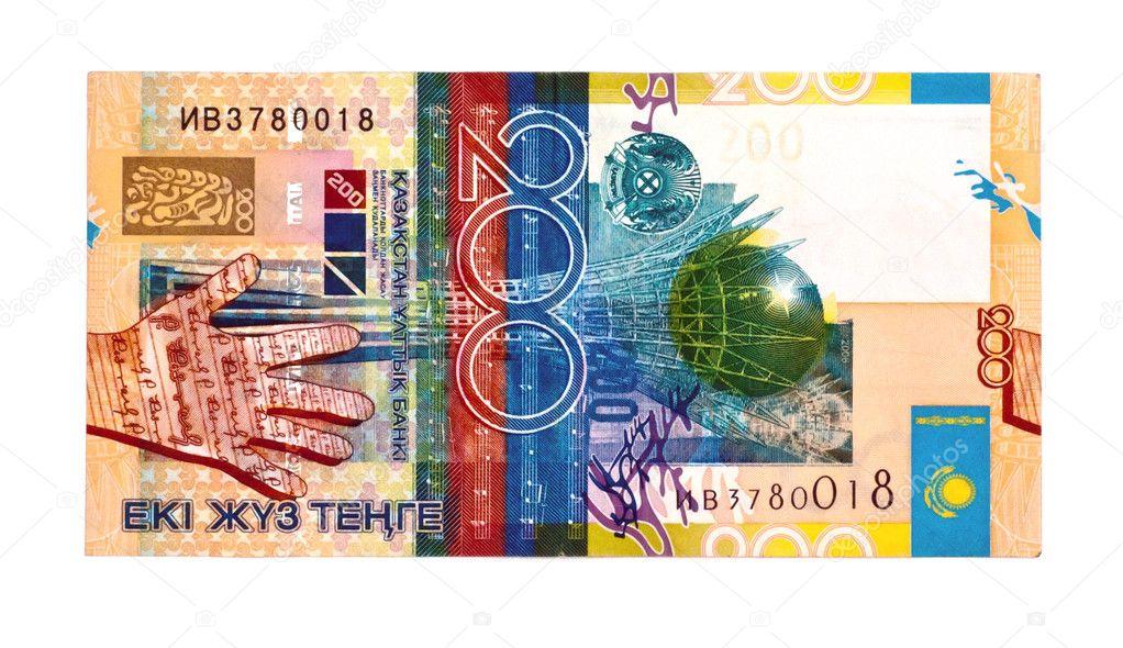 200 тенге 1999г