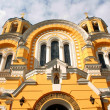 St. Vladimir's Ukrainian Orthodox Cathedral in Kyiv, Ukraine - Stock Photo