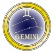 Stock Vector: Zodiac sign gemini
