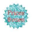 Button Icon: Prices frozen — Stock Photo #6088379