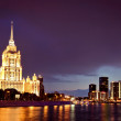 Night Moscow cityscape — Stock Photo