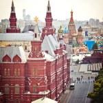 Aerial Kremlin view — Stock Photo #6577420