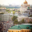 Stock Photo: Aerial Moscow view