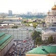 Aerial Moscow view — Stock Photo