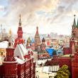 Aerial Kremlin view — Stock Photo #6577427