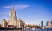 Moscow city panopama — Stock Photo