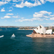 Opera house — Stock Photo #5964225