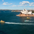 Opera house — Stock Photo #5964235
