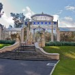 Adelaide botanic garden — Stock Photo