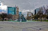 Adelaide Building — Stock Photo