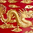 Stock Photo: Golden Dragon turn right