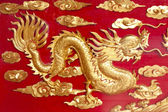 Golden Dragon turn right — Stock Photo