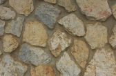 Background rocks — Stock Photo