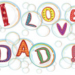 Dad day - Stock Vector