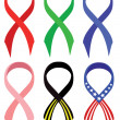 Royalty-Free Stock Vector Image: Set ribbons