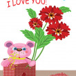 Valentine card — Vector de stock #5891491