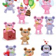 Holiday set ,Teddy bears,vector. — Stock Vector