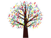 σχολείο δέντρο — Διανυσματικό Αρχείο