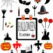 Vector halloween elements. — Stock Vector #6255820