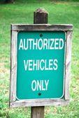 Authorized sign — Stock Photo