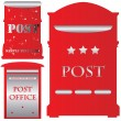 Royalty-Free Stock Vector Image: Red mailboxes