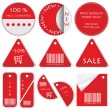 Vector set of tags — Stock Vector #6003996