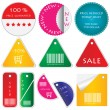 Vector set of tags — Stock Vector #6710247