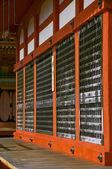 японский красный храм стены — Стоковое фото