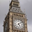 Big Ben — Stock Photo #5672577