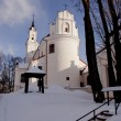 Vilnius Kalvary Church of the Holy Cross — Stockfoto
