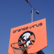 Stock Photo: Orange basketball backboard