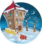 Winter cute little houses, illustration. — Stock Vector