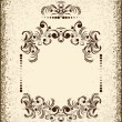 Set of vintage design elements — Stockvector #6318244