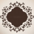 Vintage frame with floral ornament — Stock Vector #6470848