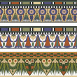 Set of three Egyptian border - Stock Vector