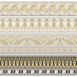 Set of four decorative borders — Stockvektor #6352780