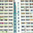 Multi-storey residential building — Stock Photo