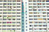 Meerdere verdiepingen residentieel gebouw — Stockfoto