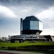 National library of Belarus. — Stock Photo