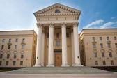 白俄罗斯。明斯克。博物馆. — 图库照片