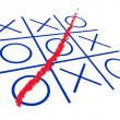 Stock Vector: Tic Tac Toe game