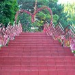 Stock Photo: Staircase in park