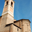 Santa Reparata Church - 