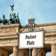 Pariser Platz in Berlin - Stock Photo