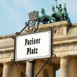 Pariser Platz, Berlin - 