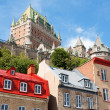 Glimpse of Quebec City — Stock Photo #5769340