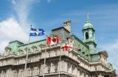 Stary ratusz w montrealu — Zdjęcie stockowe